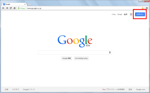 Google ログアウト 方法